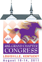 Congress2011Logo[1]